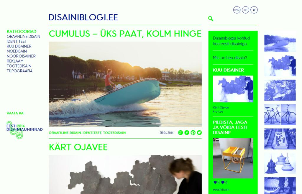Eesti disaini nüüd ühes blogis koos